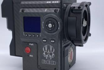 Red Weapon Helium 8k S35 Camera Pkg