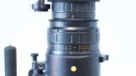 Angenieux Optimo 24-290mm 12x Zoom (PL Mount)